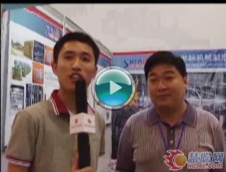视频:专访盐城rabybet雷竞技官网皮革机械总经理吴大勇